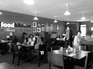 SFK Dining Room