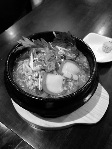 Oishi - Ramen