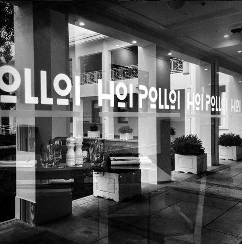 Hoi-Polloi-3